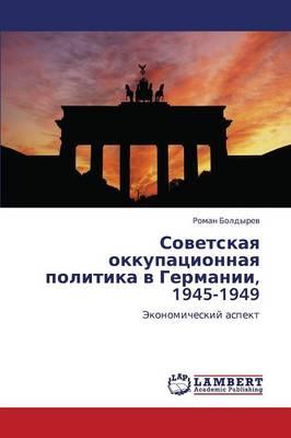 Sovetskaya Okkupatsionnaya Politika V Germanii, 1945-1949 (Paperback)