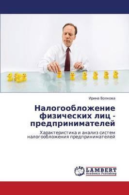 Nalogooblozhenie Fizicheskikh Lits - Predprinimateley (Paperback)