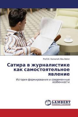 Satira V Zhurnalistike Kak Samostoyatel'noe Yavlenie (Paperback)