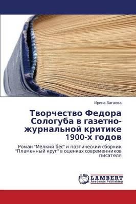 Tvorchestvo Fedora Sologuba V Gazetno-Zhurnal'noy Kritike 1900-Kh Godov (Paperback)
