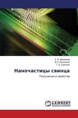 Nanochastitsy Svintsa (Paperback)