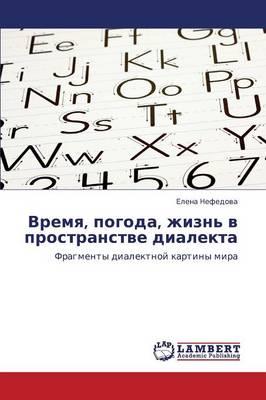 Vremya, Pogoda, Zhizn' V Prostranstve Dialekta (Paperback)