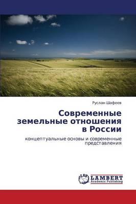 Sovremennye Zemel'nye Otnosheniya V Rossii (Paperback)