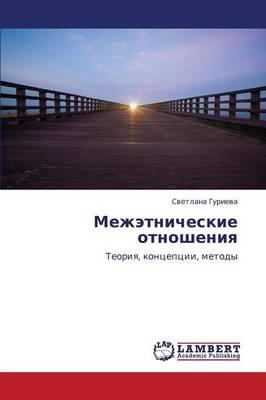 Mezhetnicheskie Otnosheniya (Paperback)