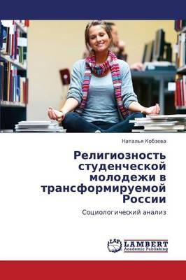 Religioznost' Studencheskoy Molodezhi V Transformiruemoy Rossii (Paperback)
