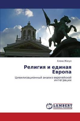 Religiya I Edinaya Evropa (Paperback)