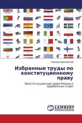 Izbrannye Trudy Po Konstitutsionnomu Pravu (Paperback)