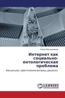 Internet Kak Sotsial'no-Ontologicheskaya Problema (Paperback)