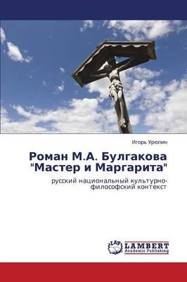 "Roman M.A. Bulgakova ""Master I Margarita"" (Paperback)"