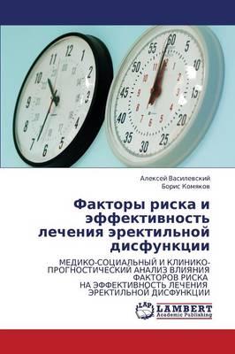 Faktory Riska I Effektivnost' Lecheniya Erektil'noy Disfunktsii (Paperback)