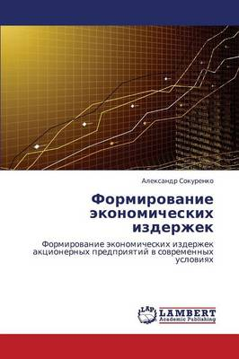 Formirovanie Ekonomicheskikh Izderzhek (Paperback)