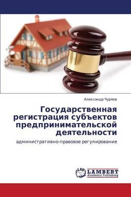 """Gosudarstvennaya Registratsiya Sub""""ektov Predprinimatel'skoy Deyatel'nosti (Paperback)"""