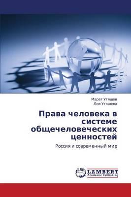 Prava Cheloveka V Sisteme Obshchechelovecheskikh Tsennostey (Paperback)