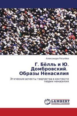 G. Byell' I Yu. Dombrovskiy. Obrazy Nenasiliya (Paperback)