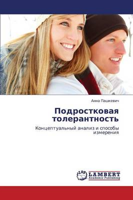 Podrostkovaya Tolerantnost' (Paperback)