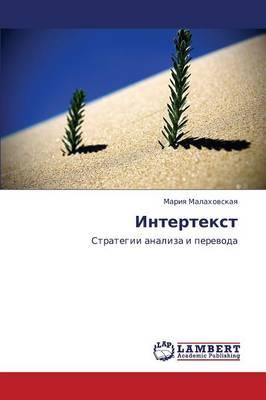Intertekst (Paperback)