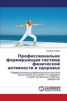 Professional'no Formiruyushchaya Sistema Fizicheskoy Aktivnosti I Zdorov'ya (Paperback)