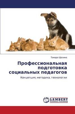 Professional'naya Podgotovka Sotsial'nykh Pedagogov (Paperback)