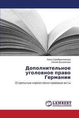 Dopolnitel'noe Ugolovnoe Pravo Germanii (Paperback)