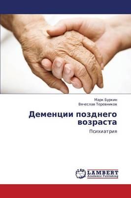 Dementsii Pozdnego Vozrasta (Paperback)