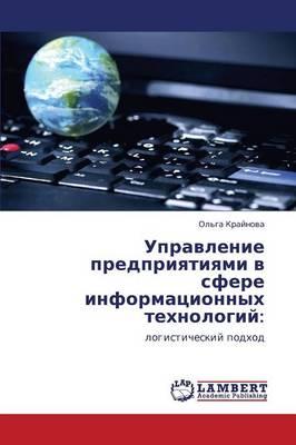 Upravlenie Predpriyatiyami V Sfere Informatsionnykh Tekhnologiy (Paperback)