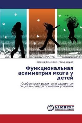 Funktsional'naya Asimmetriya Mozga U Detey (Paperback)