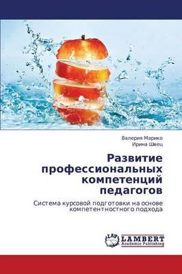 Razvitie Professional'nykh Kompetentsiy Pedagogov (Paperback)