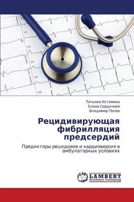 Retsidiviruyushchaya Fibrillyatsiya Predserdiy (Paperback)