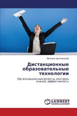 Distantsionnye Obrazovatel'nye Tekhnologii (Paperback)