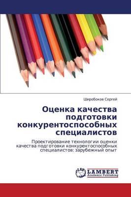 Otsenka Kachestva Podgotovki Konkurentosposobnykh Spetsialistov (Paperback)