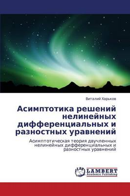 Asimptotika Resheniy Nelineynykh Differentsial'nykh I Raznostnykh Uravneniy (Paperback)
