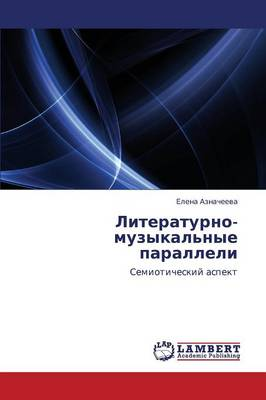 Literaturno-Muzykal'nye Paralleli (Paperback)