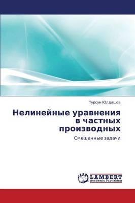 Nelineynye Uravneniya V Chastnykh Proizvodnykh (Paperback)