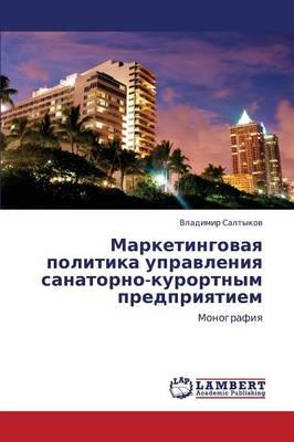 Marketingovaya Politika Upravleniya Sanatorno-Kurortnym Predpriyatiem (Paperback)