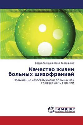 Kachestvo Zhizni Bol'nykh Shizofreniey (Paperback)