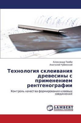 Tekhnologiya Skleivaniya Drevesiny S Primeneniem Rentgenografii (Paperback)