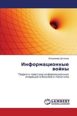 Informatsionnye Voyny (Paperback)