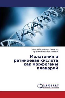Melatonin I Retinoevaya Kislota Kak Morfogeny Planariy (Paperback)