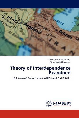 Theory of Interdependence Examined (Paperback)