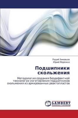 Podshipniki Skol'zheniya (Paperback)