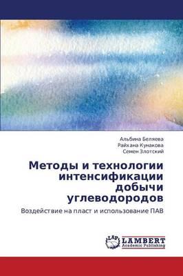 Metody I Tekhnologii Intensifikatsii Dobychi Uglevodorodov (Paperback)