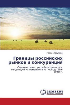 Granitsy Rossiyskikh Rynkov I Konkurentsiya (Paperback)