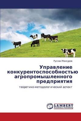 Upravlenie Konkurentosposobnost'yu Agropromyshlennogo Predpriyatiya (Paperback)