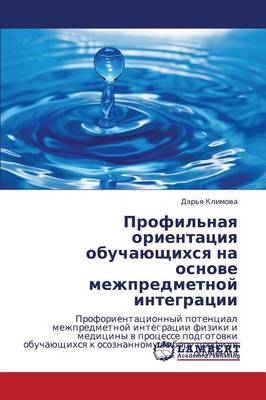 Profil'naya Orientatsiya Obuchayushchikhsya Na Osnove Mezhpredmetnoy Integratsii (Paperback)