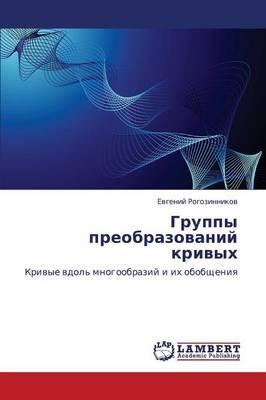 Gruppy Preobrazovaniy Krivykh (Paperback)