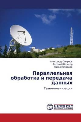 Projekt Von Aleksandr (Paperback)