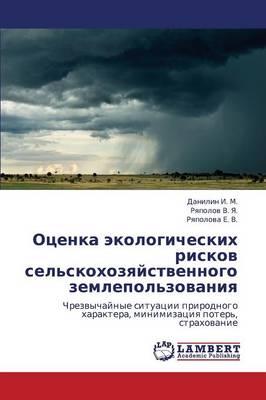 Otsenka Ekologicheskikh Riskov Sel'skokhozyaystvennogo Zemlepol'zovaniya (Paperback)