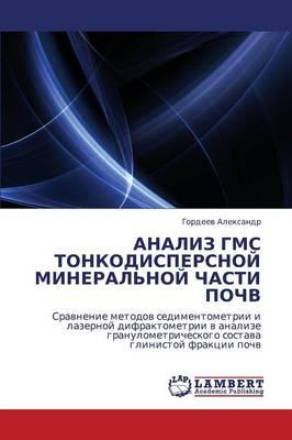Analiz Gms Tonkodispersnoy Mineral'noy Chasti Pochv (Paperback)