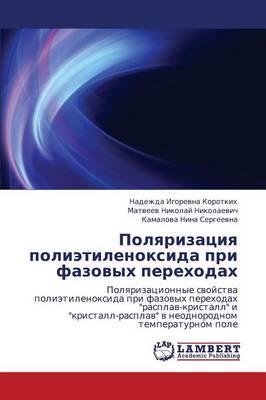 Polyarizatsiya Polietilenoksida Pri Fazovykh Perekhodakh (Paperback)