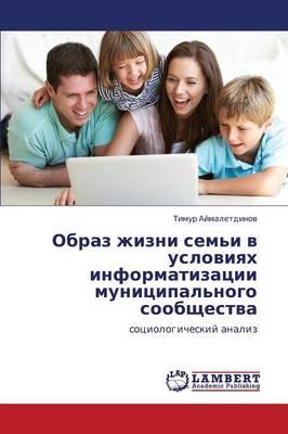 Obraz Zhizni Sem'i V Usloviyakh Informatizatsii Munitsipal'nogo Soobshchestva (Paperback)